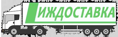 Транспортная компания Курган